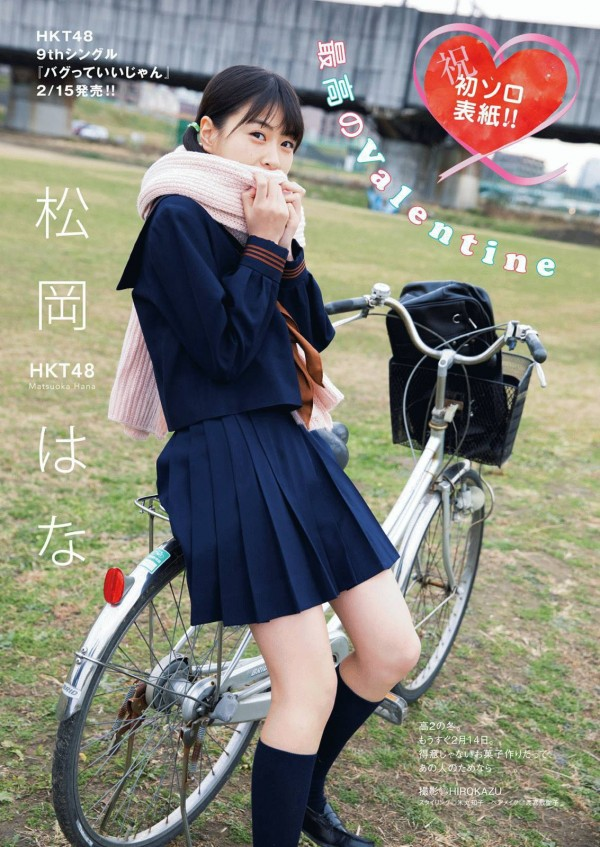 学生服姿が一番マッチしている松岡はな